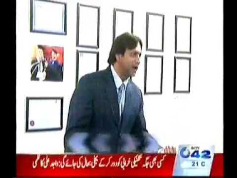 Innovative links branch office opening in Lahore garden town Pakistan