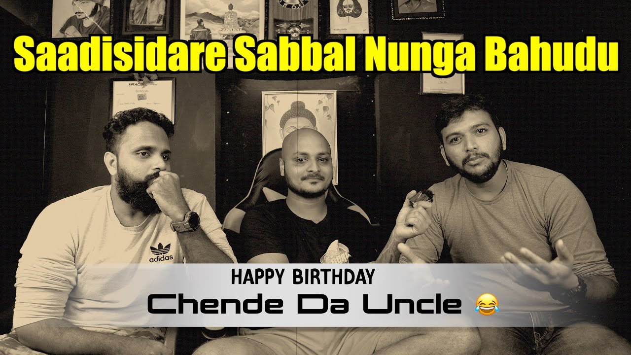 Saadisidare Sabbal Nunga Bahudu 😂 Happy Birthday Chende da Uncle 😋😂