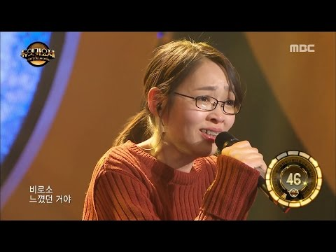 [Duet song festival] 듀엣가요제 - Bong9 & Gwon Seeun,'It was just in love' 20161216