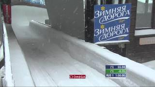 FIBT World Cup 2012/2013 WC#4 Winterberg 4 man Bobsleigh Highlights