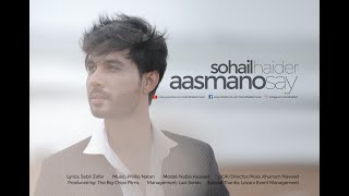 Aasmano Say (Official Video) | Sohail Haider | New Song | Pakistani Music