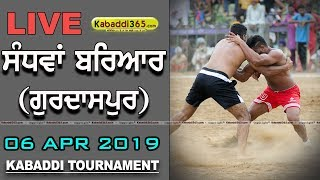 🔴 [Live] Sandhwan Bariar (Gurdaspur) Kabaddi Tournament 06 Apr 2019