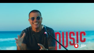 اغنية #بحبه من Vodafone MUSIC 🌊🎶