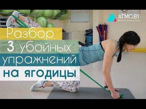 Упражнения с резиновой лентой: комплекс. Упражнения с