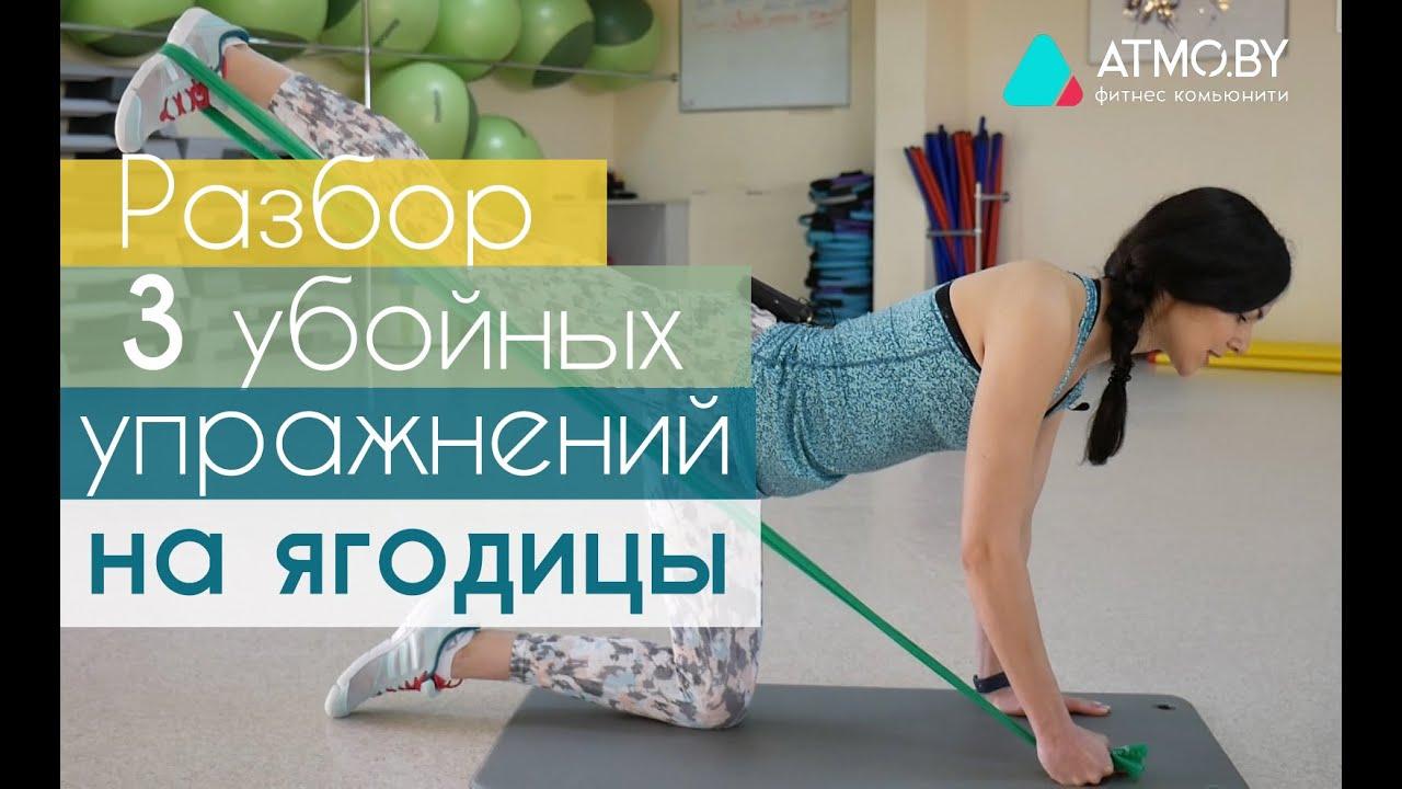 7 лучших упражнений с эластичной лентой - YouTube