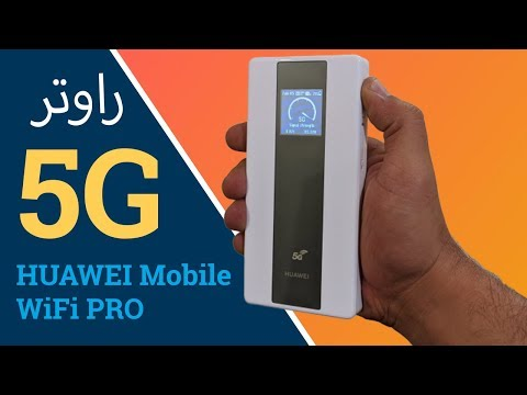 راوتر هواوي Huawei Mobile Wifi Pro 5g Youtube