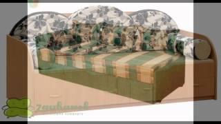 Купить недорого диваны кушетки в москве(, 2016-07-07T15:28:45.000Z)