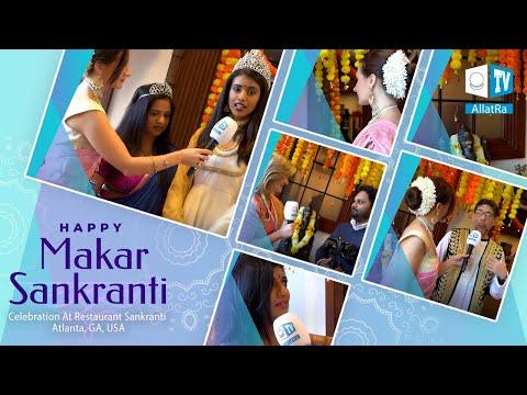 AllatRa TV At Makar Sankranti Celebration