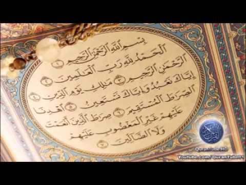 Download Ruqyah Of Surah Fatiha 100 times