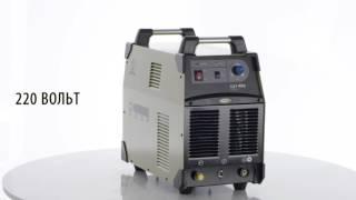 видео установка воздушно-плазменной резки
