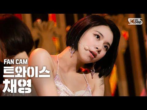 [안방1열 직캠4K/고음질] 트와이스 채영 '필스페셜' (TWICE CHAEYOUNG 'Feel Special' Fancam)ㅣ@SBS Inkigayo_2019.9.29