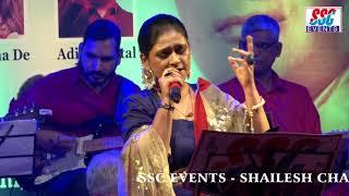 Hothon Pe Aisi Baat - Sarita Rajesh & Sarvesh Mishra - GAATA RAHE MERA DIL