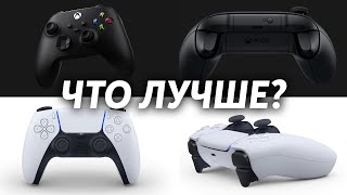 Xbox Series X Controller vs PS5 Dualsense | Что в итоге лучше? PS5 vs Xbox Series X