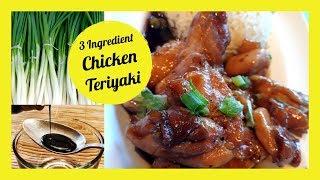 3 Ingredient Chicken Teriyaki | Dinner Hacks | Easy Meals