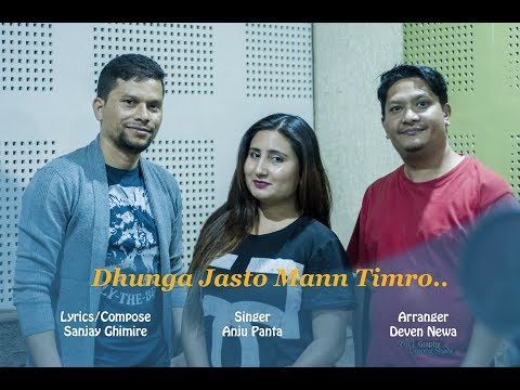 Anju Panta|New song|Dhunga Jasto Mann Timro|Recording 2017