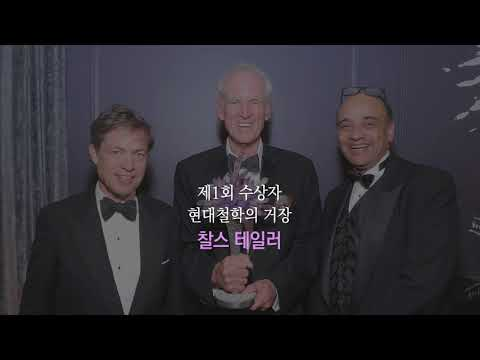 Berggruen Institute Chairman Nicholas Berggruen Sits Down with the Korea Herald