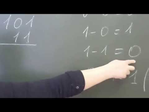 Вычитание чисел в двоичной системе счисления. Лекция по информатике №4