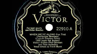 1932 HITS ARCHIVE: When We're Alone (Penthouse Serenade) - Arden-Ohman Orchestra (Frank Munn, vocal) YouTube Videos