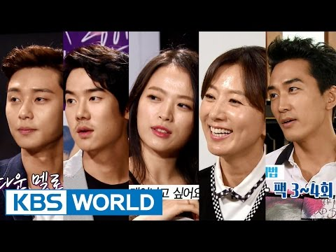 Entertainment Weekly | 연예가중계 - Song Seungheon, Lee Jungjae, Kim Huiae (2015.08.21)