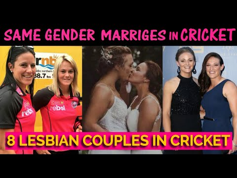 SAME GENDER MARRIED COUPLES IN CRICKET | 8 LESBIAN WOMEN CRICKETERS | SAME SEX MARRIAGES