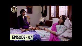 Zard Zamano Ka Sawera Ep 7 - 13th Jan 2018 - Top Pakistani Drama