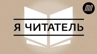 Новые книги Дмитрия Быкова и Дмитрия Пригова