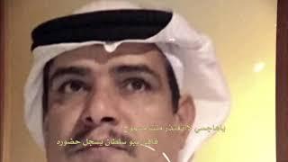 شيلة مهداه الى العقيد بسام عوض السرحاني اداء / ماجد اللاحقي