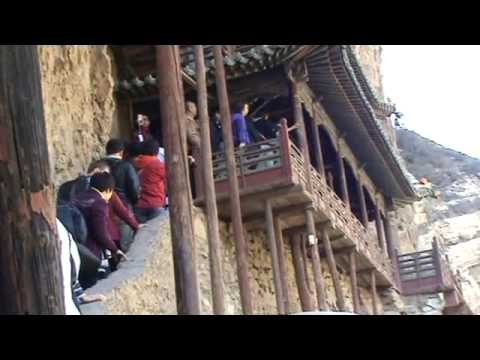 Datong China Hanging Temple