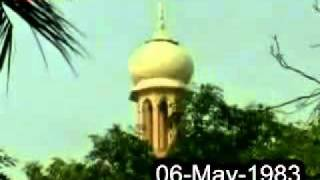 Khutba Jumma:06-05-1983:Delivered by Hadhrat Mirza Tahir Ahmad (R.H) Part 1/3