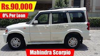 Rs.90,000 में Used Mahindra Scorpio car in cheap price, Buy Second hand Mahindra Scorpio car Delhi