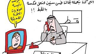 كاريكاتير  هكذا يرى عمرو سليم فوز« ترامب» بالانتخابات الأمريكية