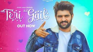 Download Teri Gail | Khasa Aala Chahar | White Shirt Ya Teri | New Haryanvi Songs Haryanavi 2020 Coin Digital
