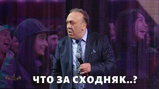 Mirzabek Xolmedov - Что за сходняк!?