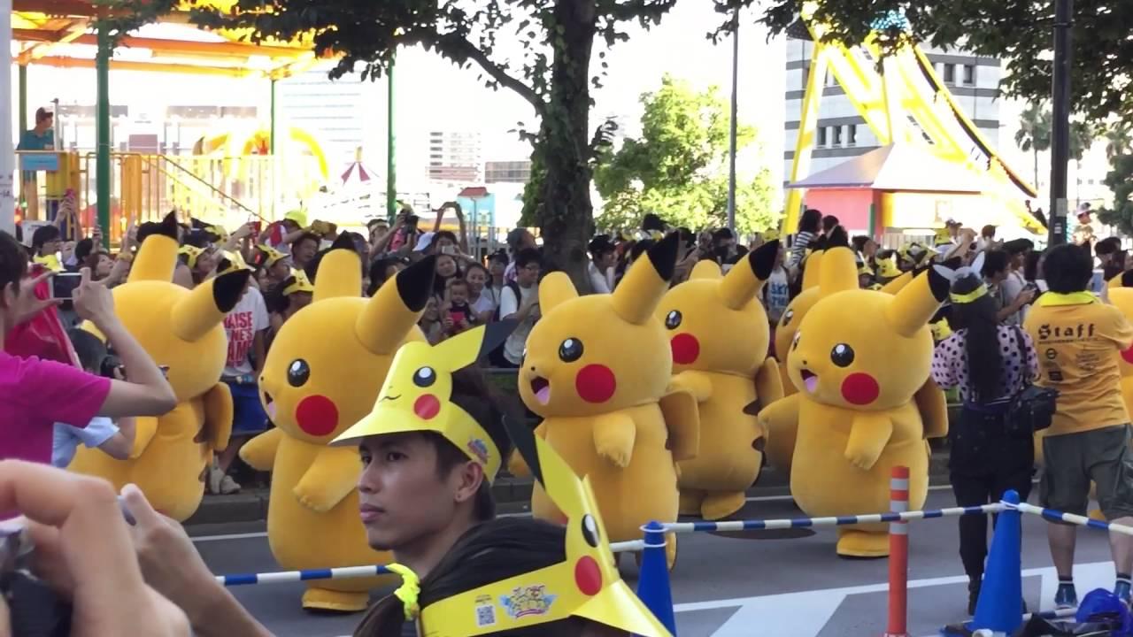 「pikachu splash yokohama parade」の画像検索結果