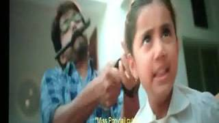 Download Video Eena Meena Teeka DVDScr MP3 3GP MP4