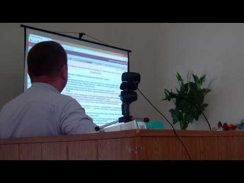 Буднюк Александр Александрович 2014 10 16 (видеозапись) ч3