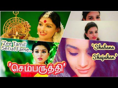 """Sembaruthi ""| Zee Tamil Serial | Heroine'Shabana Shajahan' Unseen Photographs |"