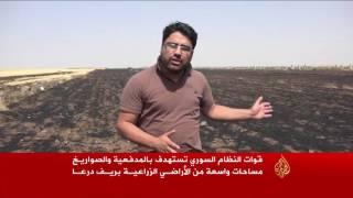 النظام السوري يستهدف الأراضي الزراعية بدرعا