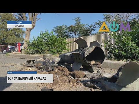 Карабахский конфликт: Армения и Азербайджан проведут переговоры в Москве