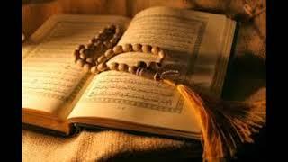 Download Al Baqarah 5 times