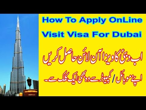 How To Apply Online Visit Visa For Dubai .... URDU/HINDI