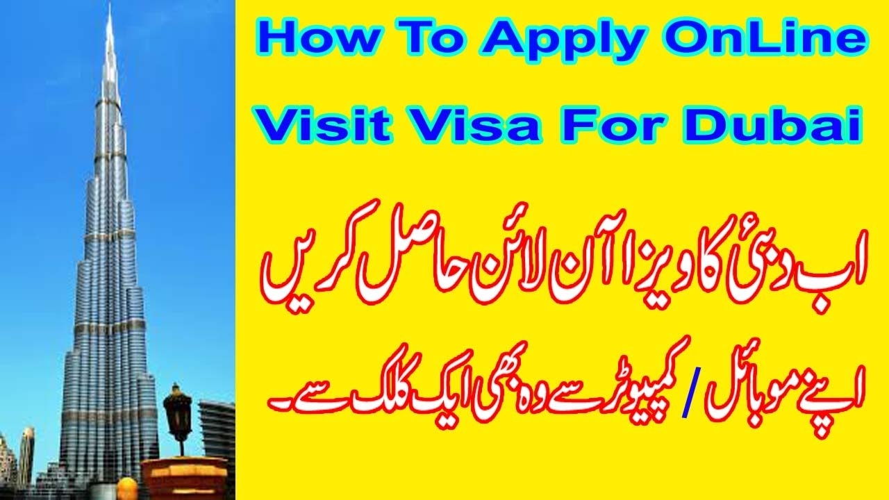 How To Apply Online Visit Visa For Dubai Urdu Hindi Youtube