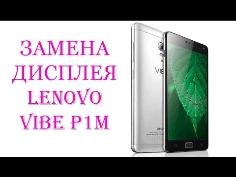 6 окт 2016. Как заменить модуль дисплея на телефоне #lenovo p1ma40 ссылки на # aliexpress: керамический #паяльник 60 вт http://ali. Pub/2brf1.