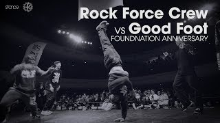ROCK FORCE CREW vs GOOD FOOT  Finał -  FoundNation 16th Anniversary
