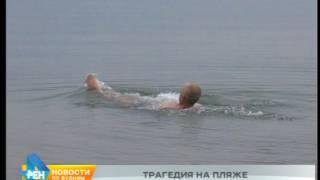 Очередная трагедия на заливе Якоби в Иркутске: утонула девушка