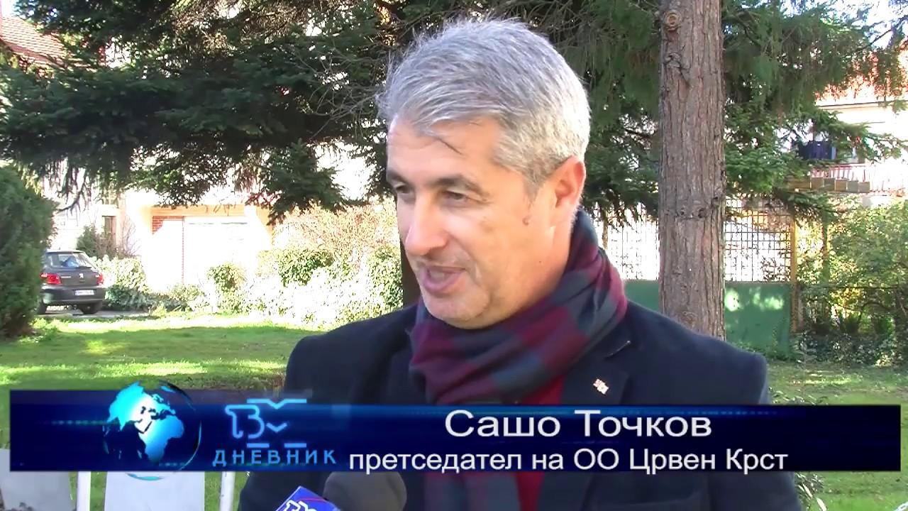 ТВМ Дневник 27.12.2019