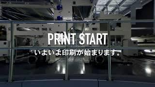 TOKUSHIMA PRESS 180° Virtual Reality