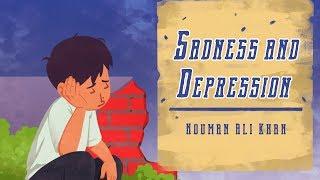 Sadness & Depression - Nouman Ali Khan - illustrated Mp3