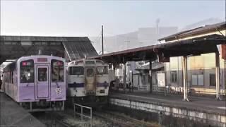 平成筑豊鉄道 田川後藤寺駅発着