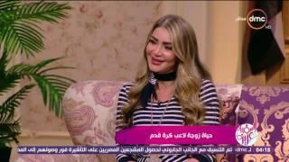 السفيرة عزيزة - سحر شعراوي